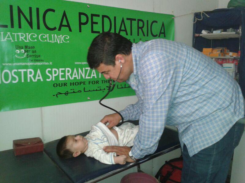 Clinica pediatrica a Bab Al Salam