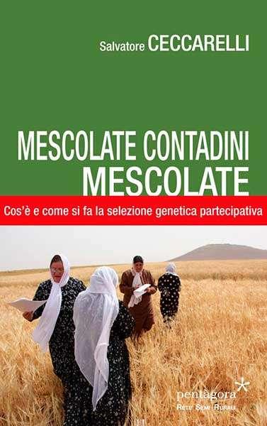 025-MESCOLATE-COPERTINA-max-1