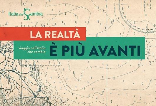 """La locandina dello spettacolo teatrale """"La realtà è più avanti"""" che andrà in scena il 16 e 17 gennaio prossimi rispettivamente a Enna e Catania"""