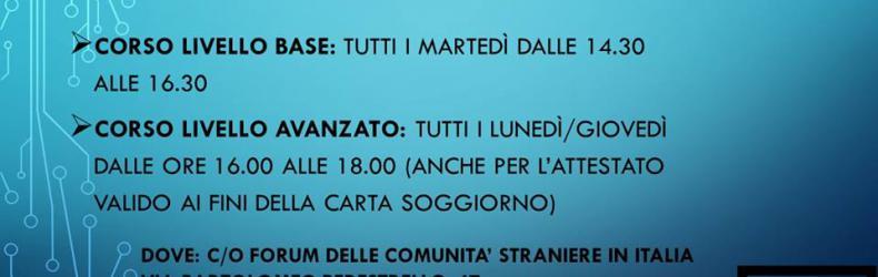 Forum delle Comunità Straniere in Italia