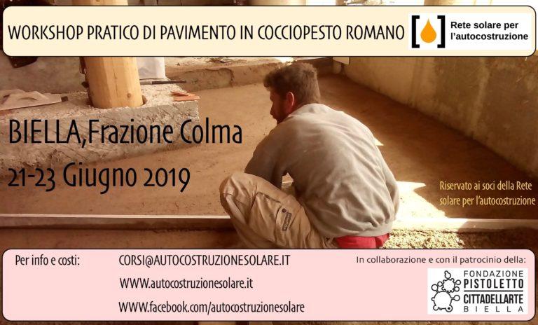 biella workshop pratico pavimento cocciopesto romano 1560188568